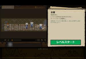 codecombat_start_06