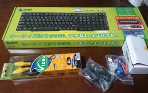 PS/2のキーボード、コンポジットケーブル、何か使えそうなモーター