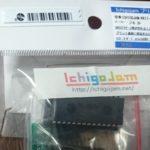ichigojam買ってきた