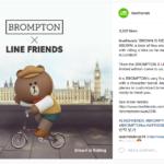 BROMPTONがLINEとコラボ??