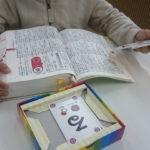 子供が自主的に辞書を引き始めた瞬間