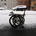 雪見ブロンプトン