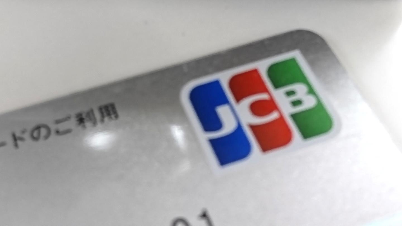 ニンテンドーeショップでJCBのクレジットカードが使えない?なんとかしてJCBカードを使う方法