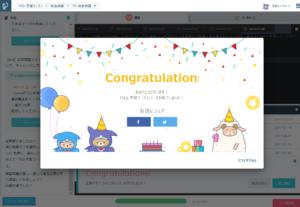 Rrogate_SQL1_congratulation